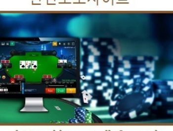 Create A Casino You May Be Proud Of